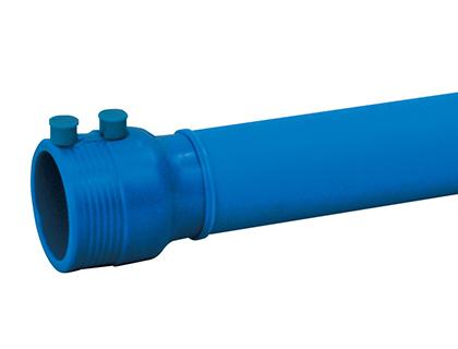 EF片受 水道配水用ポリエチレン管